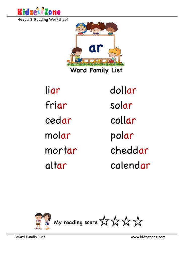 """ar"" Word Family word list Worksheet"