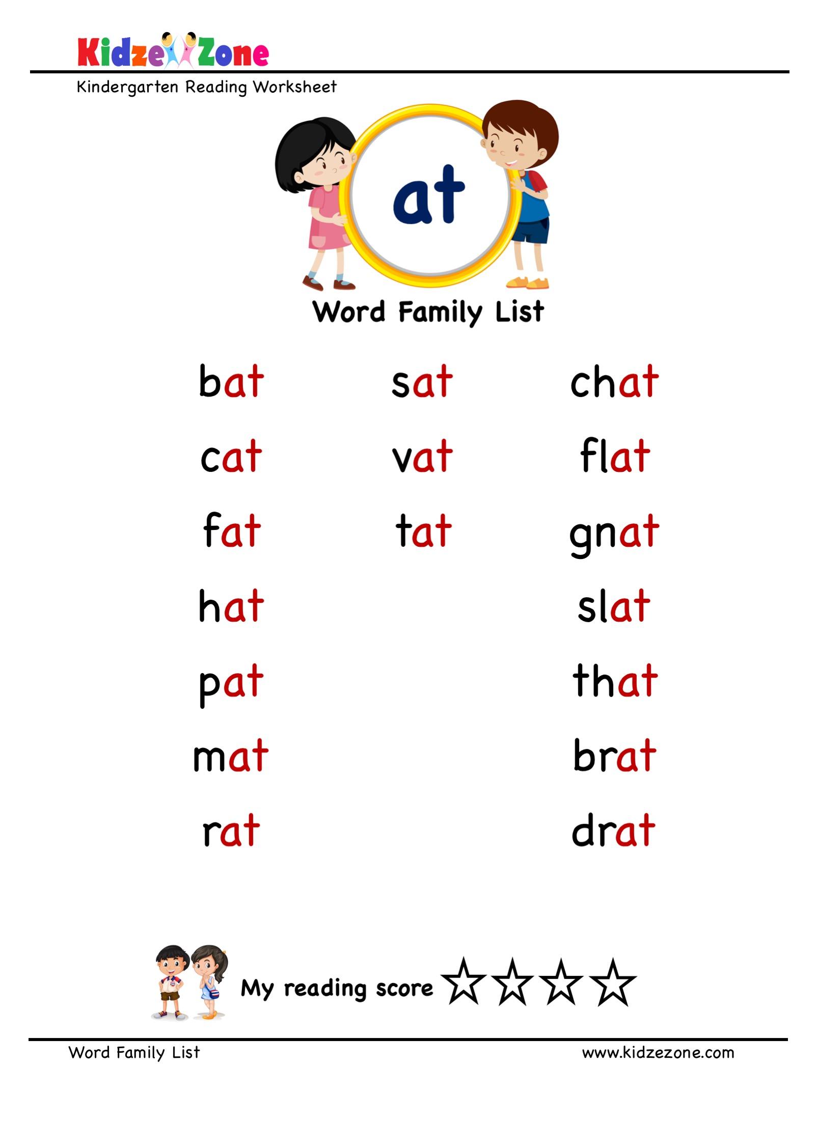 At Family Words Worksheets For Kindergarten