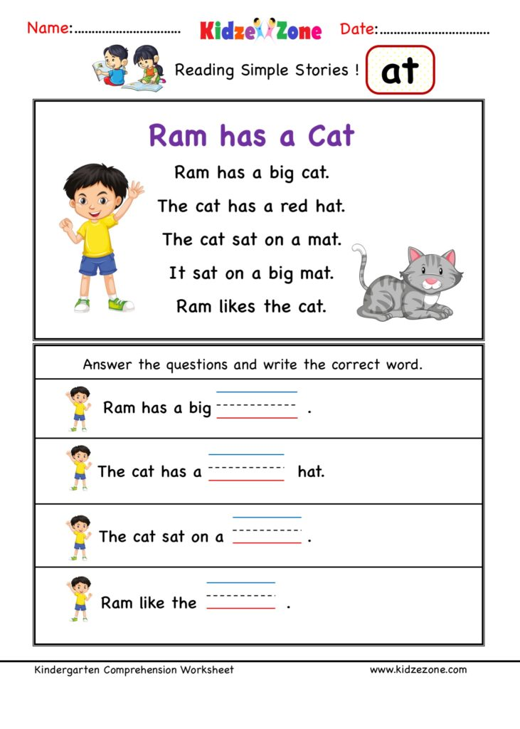 at word family comprehension  worksheet