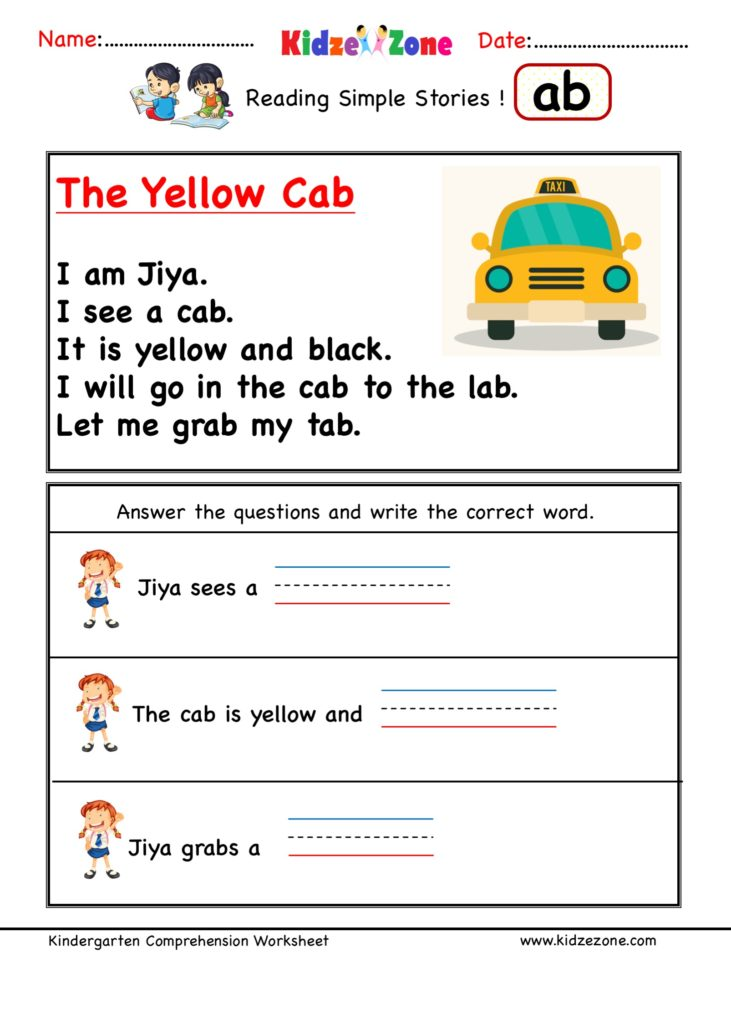 Ab Word Family Reading Comprehension Kindergarten Worksheet